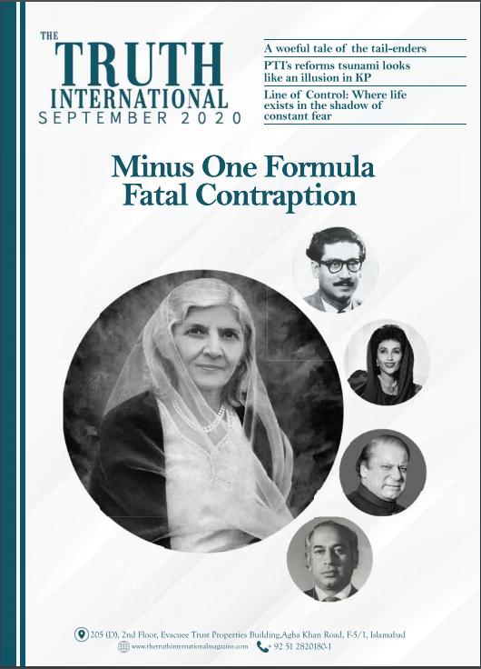 September 2020 edition 1